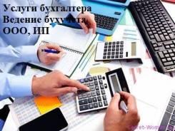 договор о бухгалтерском обслуживании муниципального учреждения