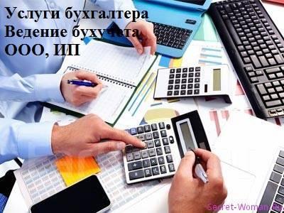 заполнить декларации 3 ндфл в налоговую через интернет