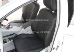 Чехлы на сиденье. Toyota Prius, NHW20, ZVW30, ZVW30L 1NZFXE, 2ZRFXE. Под заказ