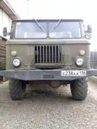 ГАЗ 66. Продам грузовик газ 66 - самосвал с крановой установкой, 4 250куб. см., 5 000кг., 4x4