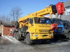 Галичанин КС-55713-5. Продается автокран галичанин кс-55713-5 на шасси камаз 43118, 12 000куб. см., 22,00м.