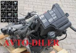 Двигатель Mercedes Benz W168 2.1 166.995 00-04