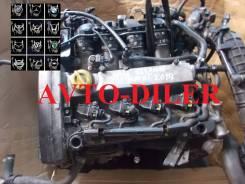 Двигатель Alfa Romeo 156 2.0 937A1000 97-03