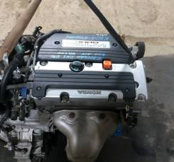 Двс Honda K20A