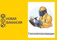 Сварщик. ИП Кузнецов А.Ю. Улица Некрасова 234б
