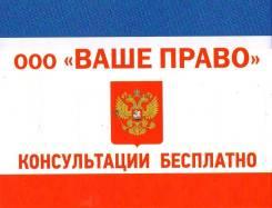 Оформление документов на недвижимость Керчь и Ленинский район Крыма
