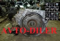 АКПП Mazda 3 1.6 Z6 105лс FNK80 7TR1006476