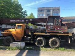 Урал 5557. Продается автокран УРАЛ, 11 150куб. см., 15,00м.
