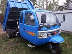 FAW. Трактор-самосвал 75 км/час 3 тонны новый, дизель, 53 л.с.