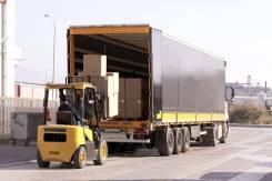 88e29f23afa78 Транспортные перевозки услуги в Хабаровске