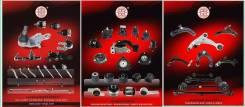 Наконечник рулевой Toyota LAND Cruiser Prado LH=RH 09-, левый/правый