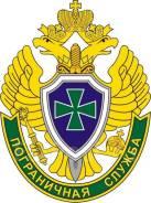 Военнослужащий по контракту. Войсковая часть 9783. Переулок Ивановский 14
