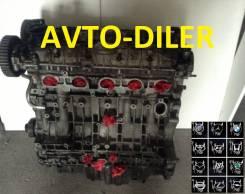 Двигатель Ford Galaxy 2.0 tbwa