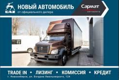 ГАЗ ГАЗон Next. ГАЗон NEXT C41RB3 Европлатформа 45м3 с выгодой 125 000 тыс, 4 433куб. см., 5 000кг., 4x2. Под заказ