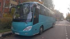 РоАЗ. Продается автобус , 50 мест