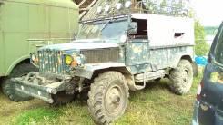 ГАЗ 63. Самодельный вездеход на базе ГАЗ -63, 2 700куб. см., 2 000кг., 1 970кг.