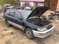 Toyota Corolla. AE104, 4AFE