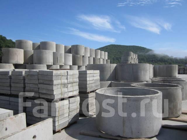 1 мая бетон прикол про бетон