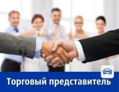 """Торговый представитель. ООО""""Грин"""". Улица Производственная 6"""