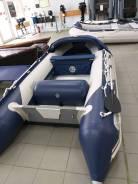 Aquasparks. длина 3,60м., двигатель без двигателя, 20,00л.с.