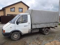 ГАЗ 33021. Продается газель обмен на легковое авто с доплатой до 200000, 2 500куб. см., 1 500кг., 4x2