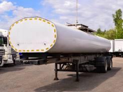 Эрмз. Полуприцеп-цистерна (битумовоз) 96951 2003 г/в, 20 200кг.