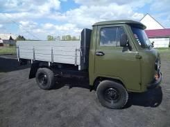 УАЗ 3303. , 2 400куб. см., 1 000кг., 4x4
