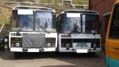 ПАЗ 3205. Автобусы
