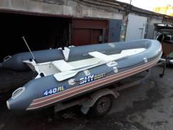 Skyboat SB 440RL. 2012 год год, длина 4,40м., двигатель без двигателя