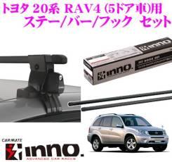 Крепления. Toyota RAV4, ACA20, ACA20W, ACA21, ACA21W, ACA23, ACA26, ACA28, CLA20, CLA21, ZCA25, ZCA25W, ZCA26, ZCA26W 1AZFE, 1AZFSE, 1CDFTV, 1ZZFE, 2A...