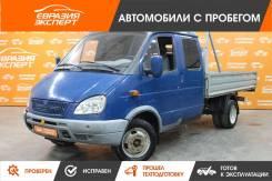 ГАЗ 330232. В Омске, 1 000кг., 4x2