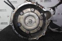 АКПП Toyota 3C-TE (дизель) Контрактная | Установка | Гарантия | Кредит