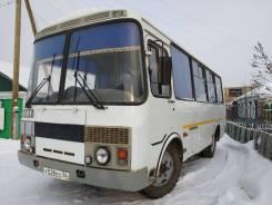ПАЗ 32053. Продажа автобус ПАЗ, 23 места