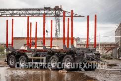 САВ. Новый 4х осный раздвижной прицеп сортиментовоз (подвеска, оси SAF), 36 500кг.