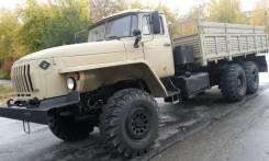 Урал 4320. Урал-4320 бортовой металл, длиннобазовый, борт металлический, 6x6
