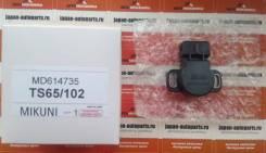 Датчик положения дроссельной заслонки MD614735 TS65/102 6G72/6A13 PD6W/F34W (MIKUNI)