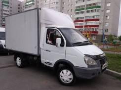 ГАЗ 3302. Продается грузовик Газель, 2 464куб. см., 1 500кг., 4x2