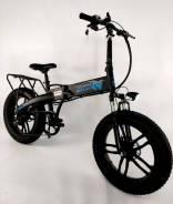 Ride Rover