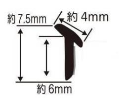 Уплотнитель. Audi: A6 allroad quattro, Q5, Q7, TT, Q3, Q2, TT RS, RS Q3, A8, SQ7, 90, RS7, A5, RS6, A4, A7, A6, SQ5, A1, RS3, RS5, A3, RS4, A2, R8 GT...