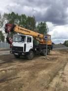 Ивановец КС-45717-1. Автокран Ивановец 25 тонн, 22 метра. 2010, 6 000куб. см., 22,00м.