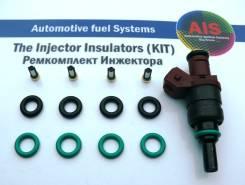 Ремкомплект на 4 инжектора = Volvo 6900371, Mercedes-Benz A2710780023, AiS-900371