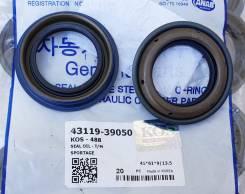 Сальник привода, Правого (43119-39050, 43119-39020, 43119-39070) на Hyundai Accent (2015- ) / KOS / Корея
