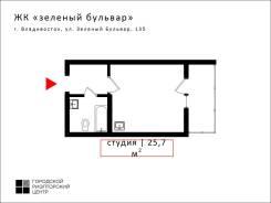 1-комнатная, улица Зеленый бульвар 21. 64, 71 микрорайоны, агентство, 25,7кв.м. План квартиры