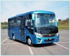 ПАЗ Вектор Next. ПАЗ 320405-04 NEXT пригородный, 43 места, В кредит, лизинг