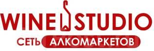 Продавец-консультант. ООО Вайн Студио. Проспект Красного Знамени 123д
