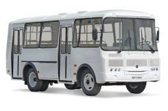 ПАЗ 32054. Автобус , раздельные сиденья с ремнями безопасности, 23 места, В кредит, лизинг
