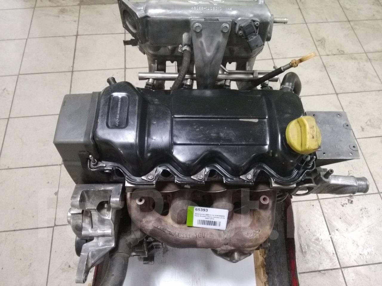 Купить контрактный двигатель чери амулет капот на чери амулет цена