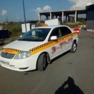 Водитель такси. Улица Счастливая 5