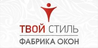 Пластиковые окна, балконы во Владивостоке! Скидка 30% до конца месяца!