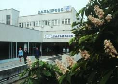 Грузчик. АО ИПК Дальпресс. Проспект Красного Знамени 10
